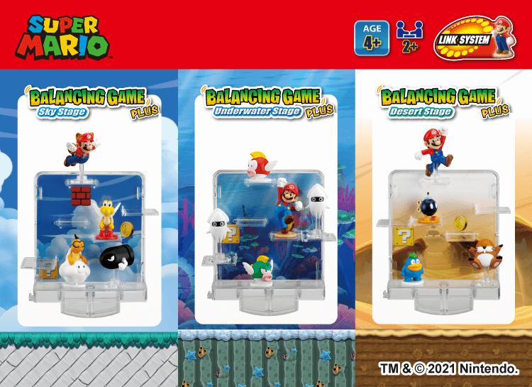 SUPER MARIO Balancing Game Plus!