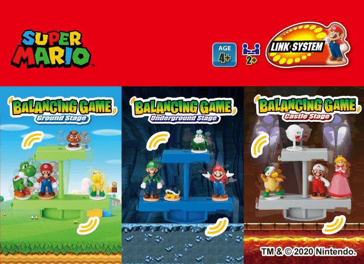 SUPER MARIO Balancing Game!