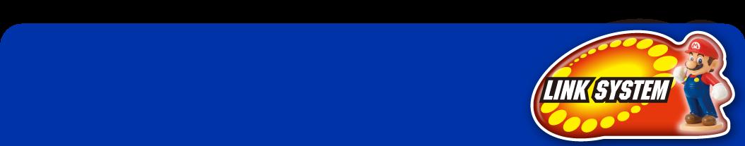 Game Series Der medfølger  LINK SYSTEM Figures
