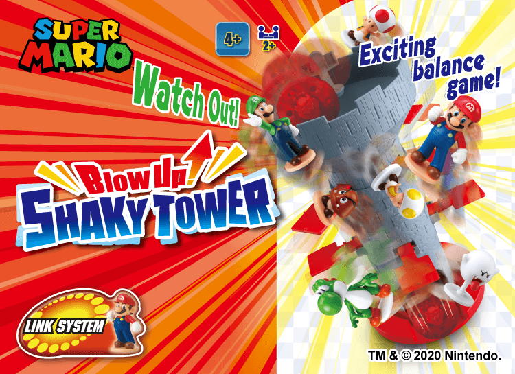 Blow UP! SHAKY TOWER
